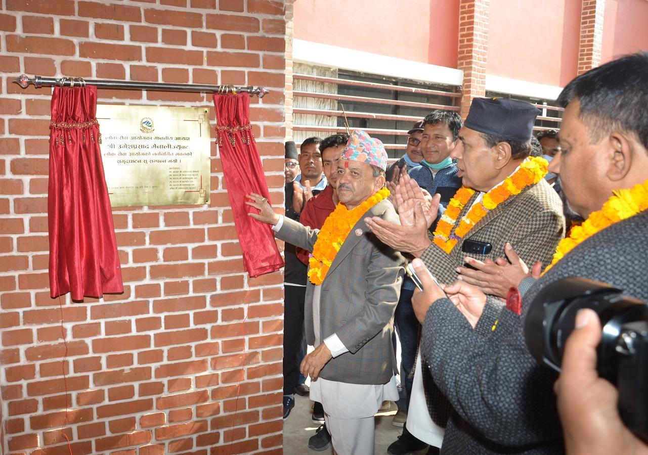 नवनिर्मित भवन उद्घाटन गर्नुहुँदै आयोगका अध्यक्ष उमेश प्रसाद मैनाली